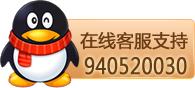 北京买风筝联系方式QQ